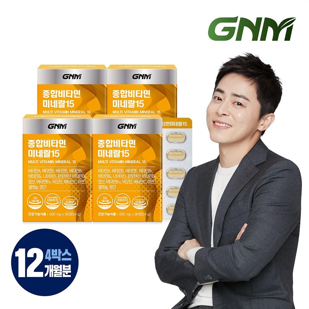 GNM자연의품격 종합비타민 미네랄15 90정, 4개