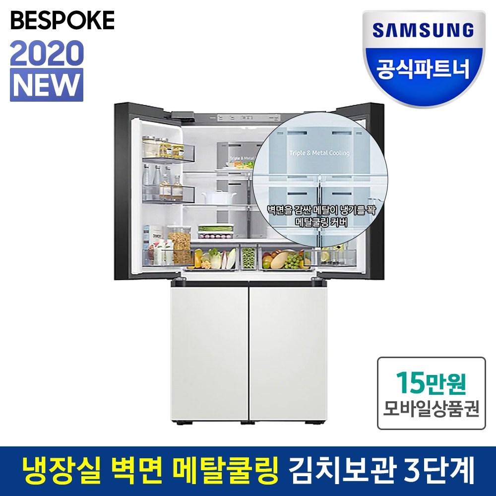 삼성전자 비스포크 냉장고 RF85T9131APC1 코타화이트 (상품권15만원), RF85T9131AP