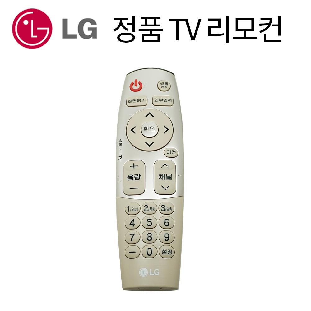 LG전자 LG TV 한글 정품 리모컨 티비 엘지 리모콘 ( 건전지 포함 ), LG 리모컨 골드