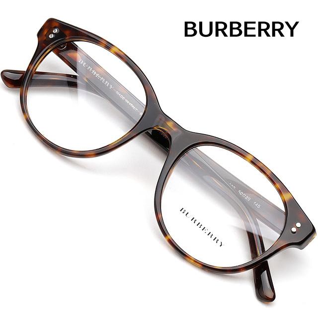 버버리 명품 안경테 BE2194-3002 동그란안경 뿔테