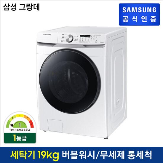 [삼성] 삼성 그랑데 드럼세탁기 WF19T6000KW, 단일상품