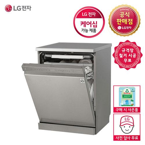 LG 디오스 식기세척기 DFB41P 12인용 자동문열림