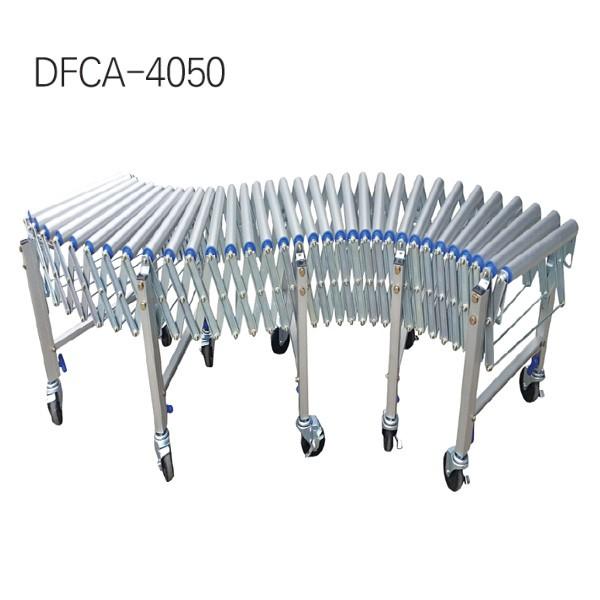 알루미늄 롤러 카페트 자바라 컨베이어 콘베어 로라 저상/고상(대) DFCA-4050
