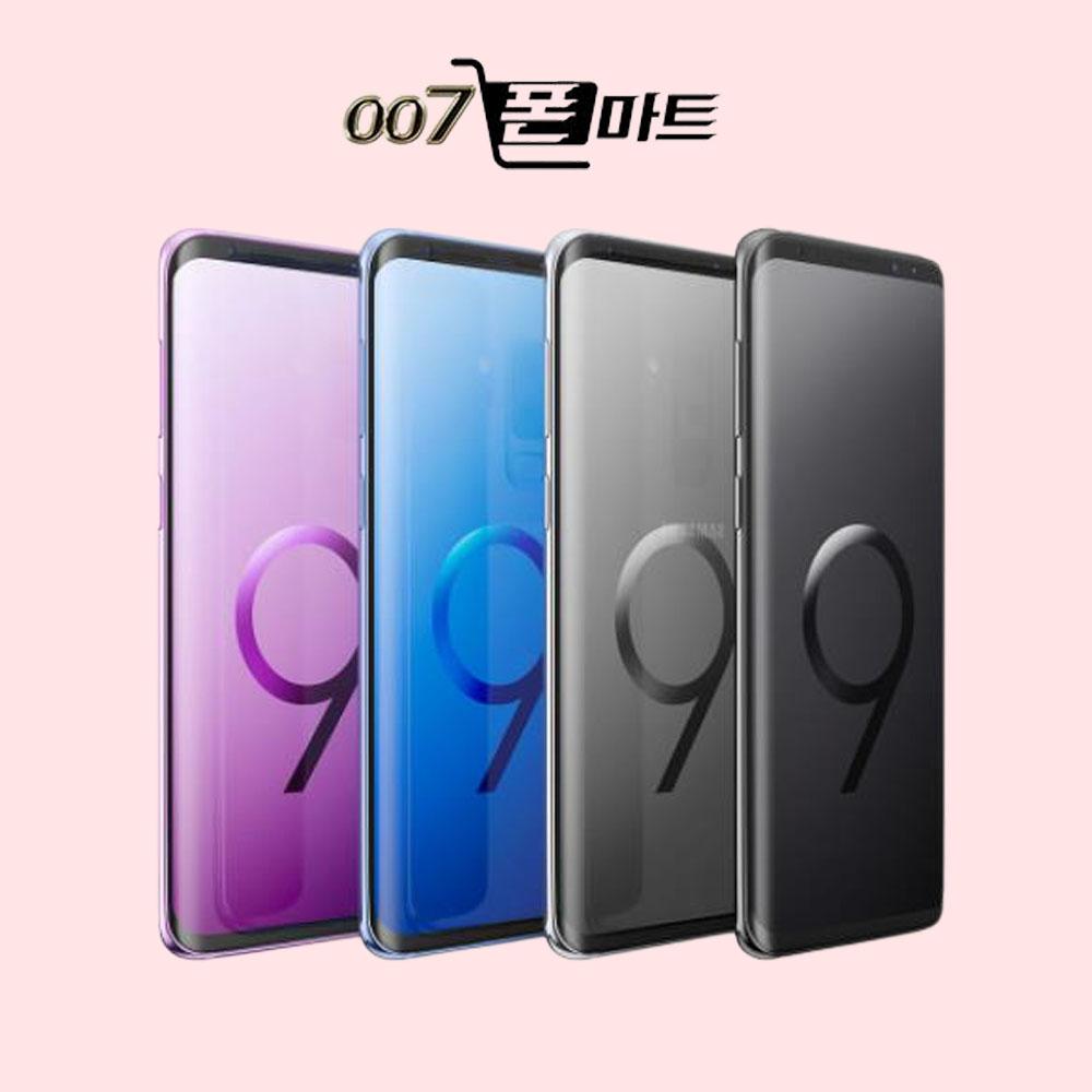 갤럭시 S9+플러스 64G 중고핸드폰 공기계 자급제폰 SM-960 무약정, 블랙