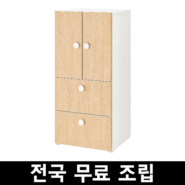 IKEA 이케아 스투바 푈리아 수납콤비네이션 전국 무료조립, 화이트