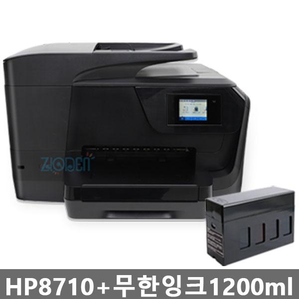 HP 오피스젯 8710 무한잉크 팩스복합기 (설치완제품 잉크포함), 8710+무한잉크 1200ml(잉크포함)