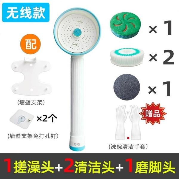 자동 등 때밀이 기계 때돌이 충전식 브러쉬 BC, E61-1 목욕 헤드 2 세척 헤드 1 (POP 5543312395)