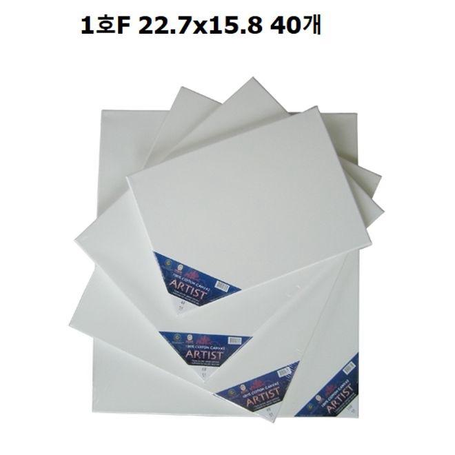 캔버스 면천 1호F 22.7x15.8 40개
