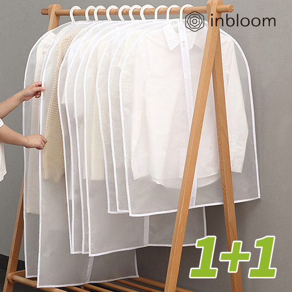 인블룸 1+1세트 반투명 방수 옷커버 5세트 특대형 60x120