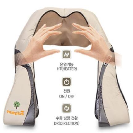 휴플러스 뉴코드제로 무선 어깨안마기 허리 배 팔 허벅지 종아리 다용도 온열마사지기 찜질기능, CORDZERO-4900 1EA