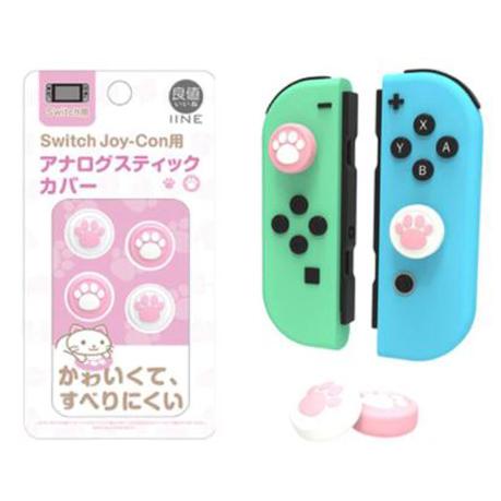 [당일발송]이이네 닌텐도스위치 조이콘 냥발 스틱 커버 동물의숲 닌텐도 스위치 라이트겸용, 핑크