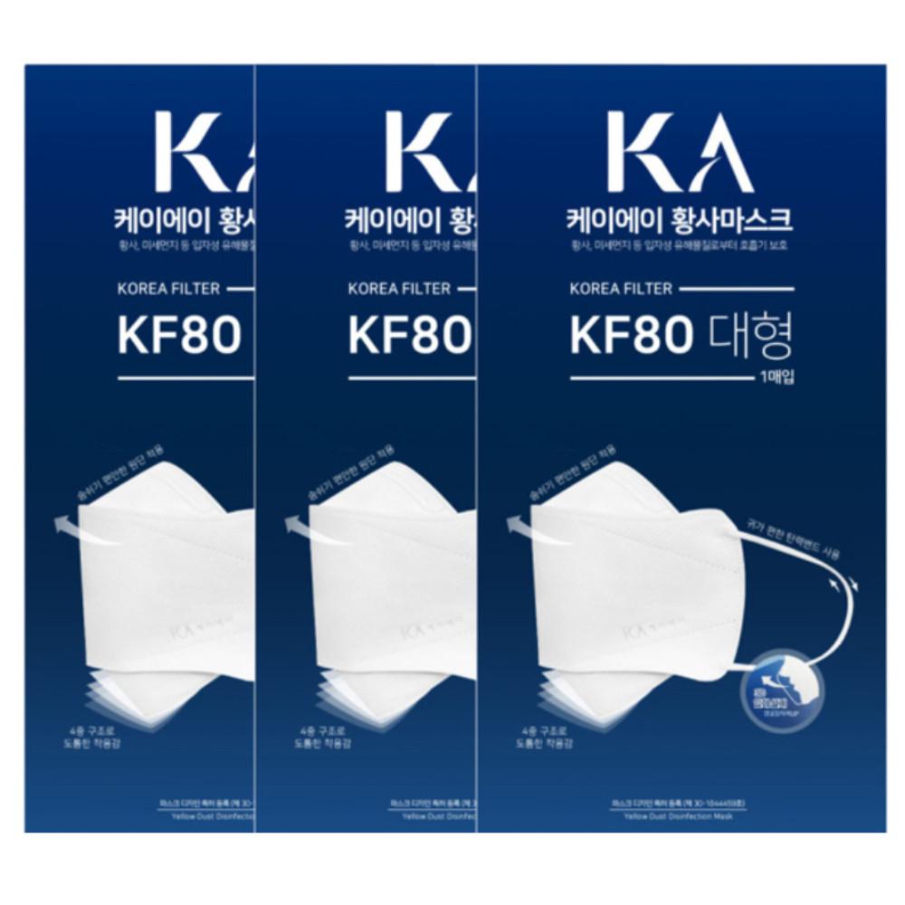 넥스트브라운 KF80 마스크 의약외품 식약처승인 50매, 50개