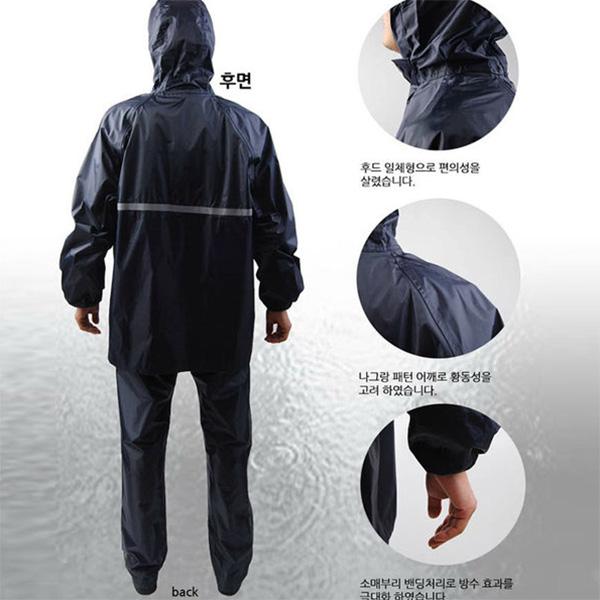 조화e 가볍고 실용성 있는~성인비옷 작업복 작업용 우의 남성비옷, 레인코트 투피스