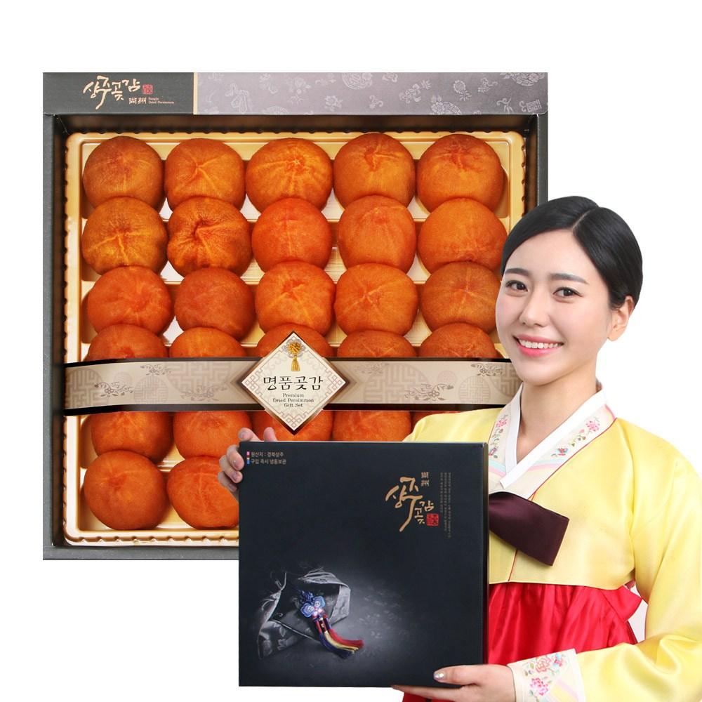 상주감동곶감 상주곶감 곶감선물세트 명절선물 감동7호 보자기포장, 1box, 1.2kg 내외