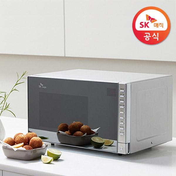 SK매직 멀티 플렉스 광파 오븐 EON-C200F 에어프라이어/전자렌지/그릴