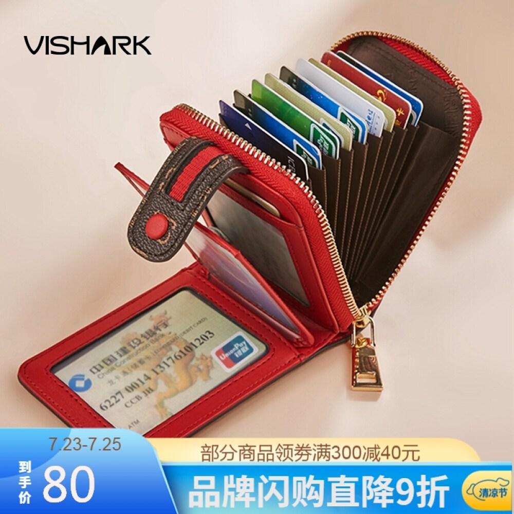 상어 (VISHARK) 카드 지갑 여 패션 쇼트 앤 티크 지갑 지갑 멀 티 기능 우아 PVC 프린트 여사 카드 지갑