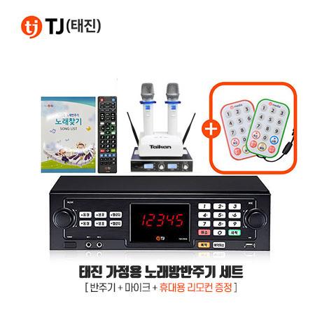 TJ미디어 TKR-355HK 태진 가정용 노래방반주기 마이크세트 노래방기계, TKR-355HK+무선마이크MW-900D