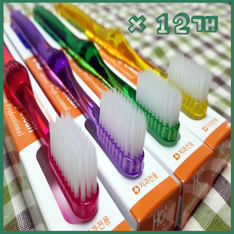 [치과전용] 헬시크린 성인칫솔 12개 부드러운모 올슬림모 중학생 고등학생 치과용 추천, 1box, 12개입