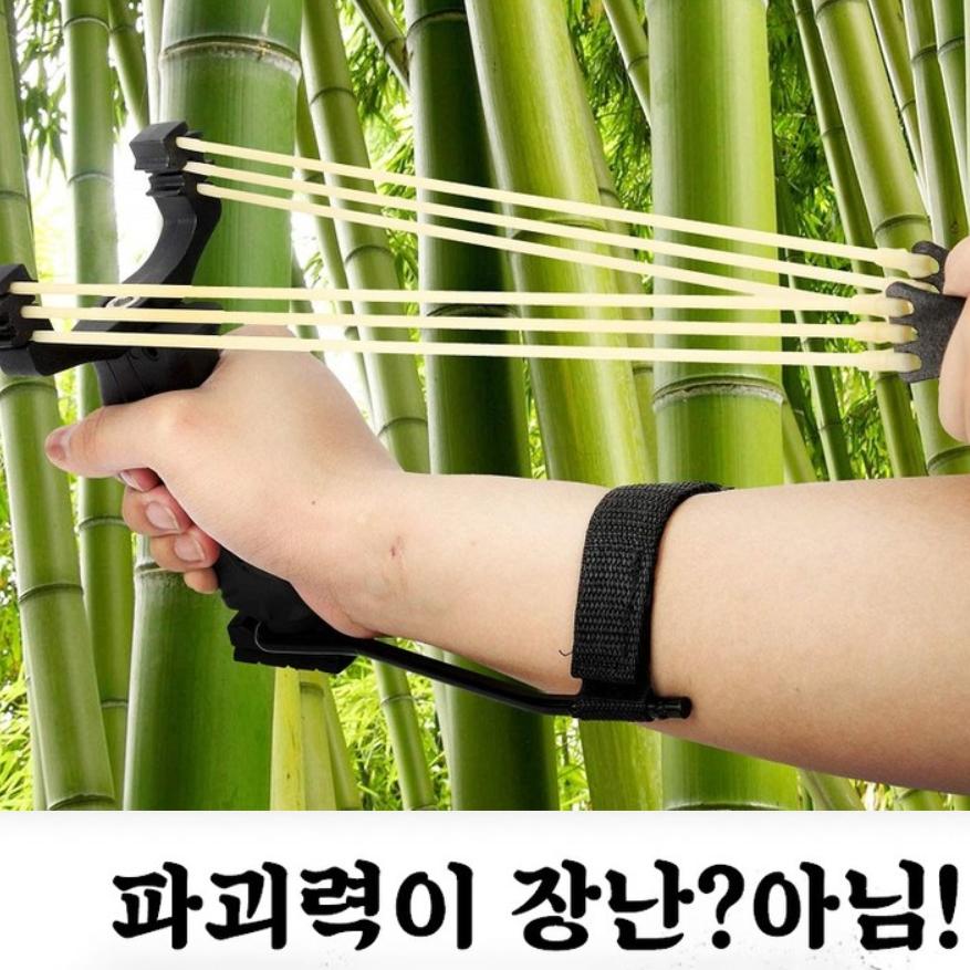 I&H 전문가용 2헤드 헌트 슬링샷 고성능 밴드 새총