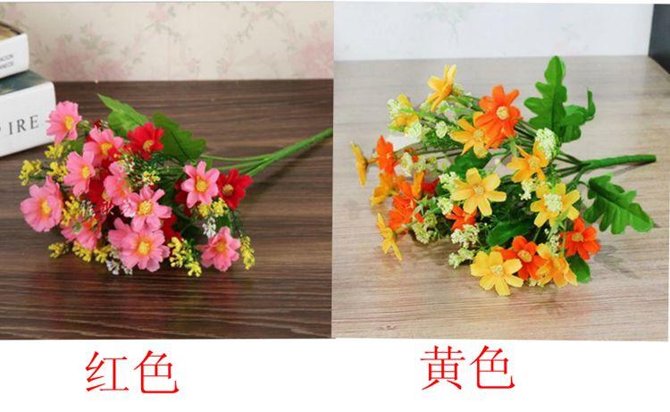 과일바구니 꽃바구니 라탄바구니 라탄공예, 중간, A