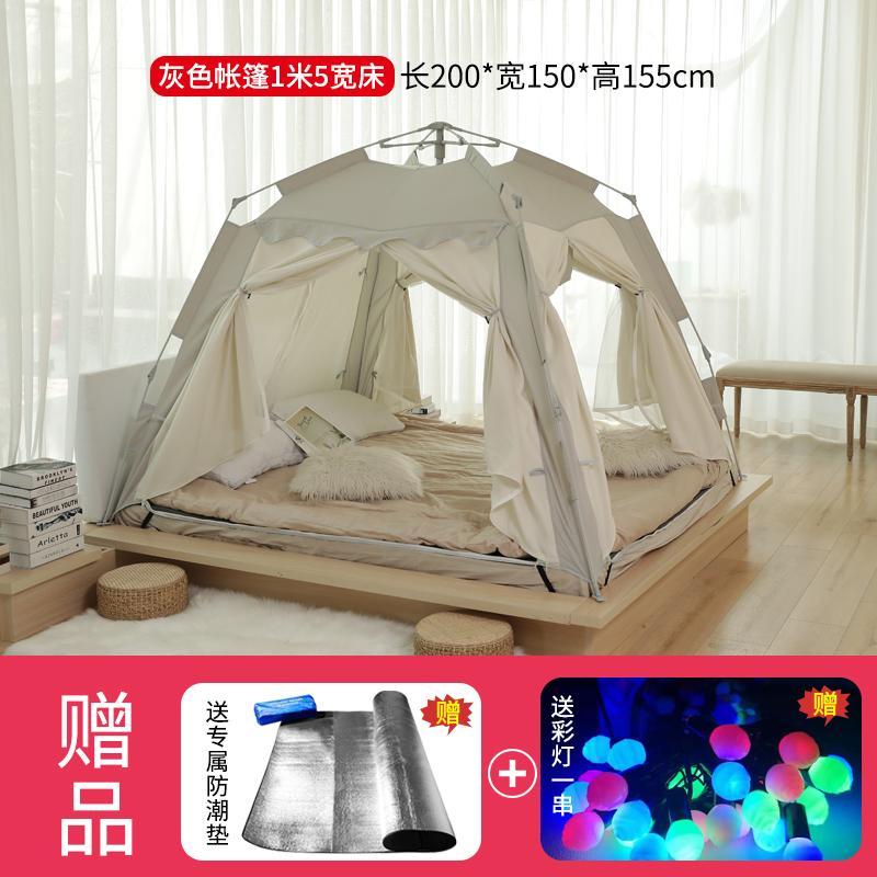 방텐트 방안 면이너 자동 실내 침대 가정용 겨울 방풍 방한 면 텐트, 6. 색상 분류: 자동 회색 20  15  155 15 미터 면직물