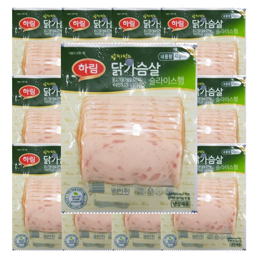 [퀴클리몰] 하림 밥싸먹는 닭가슴살 햄(43gx12개), 43g, 12개