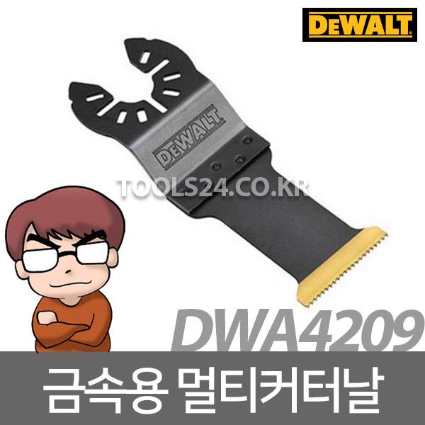 날 DWA4209 금속절단용 만능컷터날 카타날 컷타 캇타 캇터 커팅기날 악세사리 부속 앗세이, 단품 (POP 239242809)