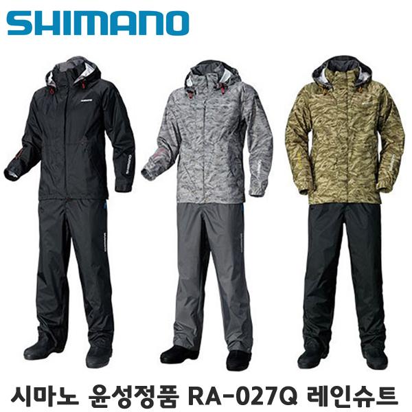 시마노 윤성정품 레인슈트 RA-027Q 상하의세트 낚시복, 네이비 L-8-5026837782