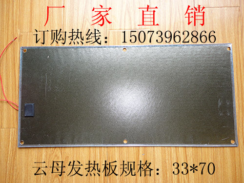 전기난로 전기온열상자 부속품 전체 운모 원목 가정용온풍기, 기본, T11-스펙 :33*70