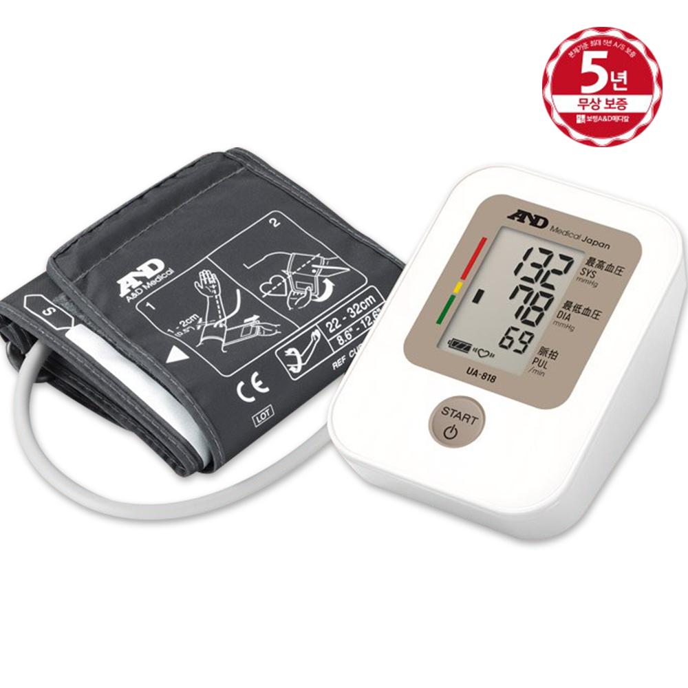 자동 혈압계 혈압기 팔뚝 가정용혈압계추천 가정용 혈압계, UA-818