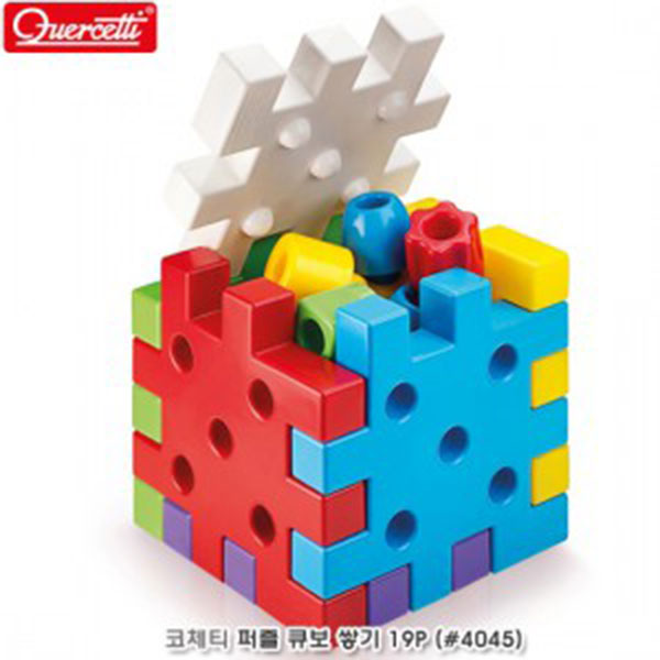 피나클 / 코체티 퍼즐큐보쌓기19P (4045)