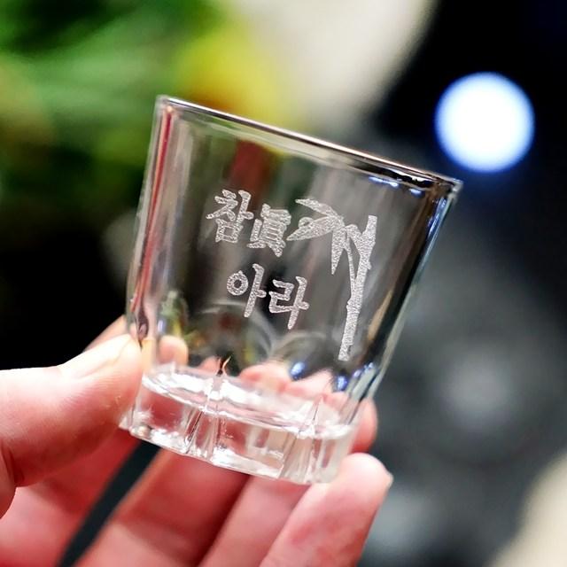 인생술잔 주문제작 각인 소주잔 4p세트 메세지 로고 각인 소량제작 개별맞춤 인생술잔 인싸템, 04-참이슬대나무(2글자)