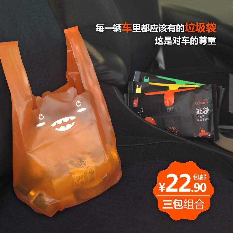 차량용모니터 주머니차량 주머니 용자동차 여행 조끼스타일 손으로드는 두꺼운 차량용 구토, T01-세 자루 조합세트
