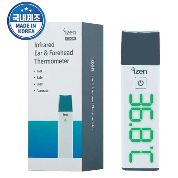 국내제조 비접촉 비대면 적외선 이마 체온계 접촉 귀 체온계 겸용