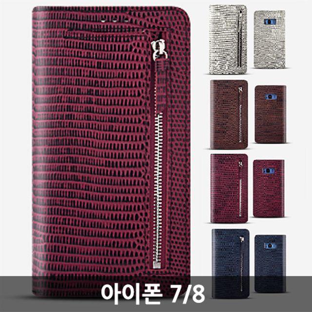 ksw8501 아이폰7/8 로즈 지퍼 다이어리 wj443 핸드폰케이스