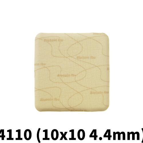 바이아테인 장루 환자 용품 이부 (비접착형) Biatain Ibu Non-Adh (1BOX 5EA) 4110 (10*10 4.4mm), 6분류 (POP 1684869519)