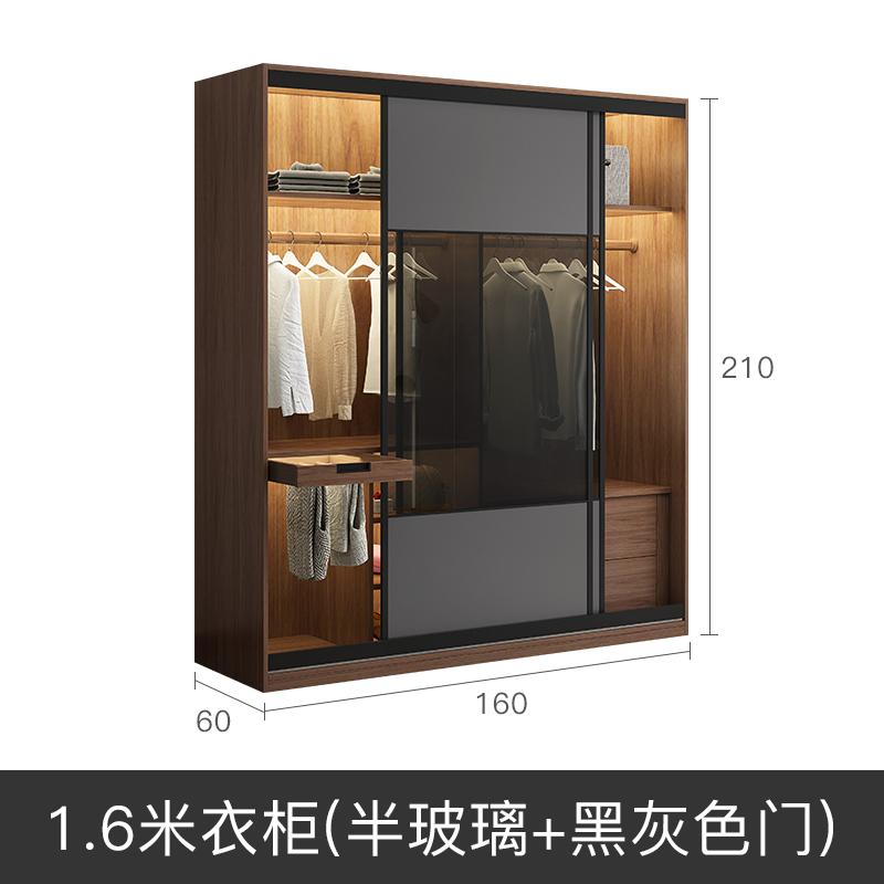 슬라이딩 책장 옷장 여닫이 미닫이 문 알루미늄 정리, 1_2 개의 문