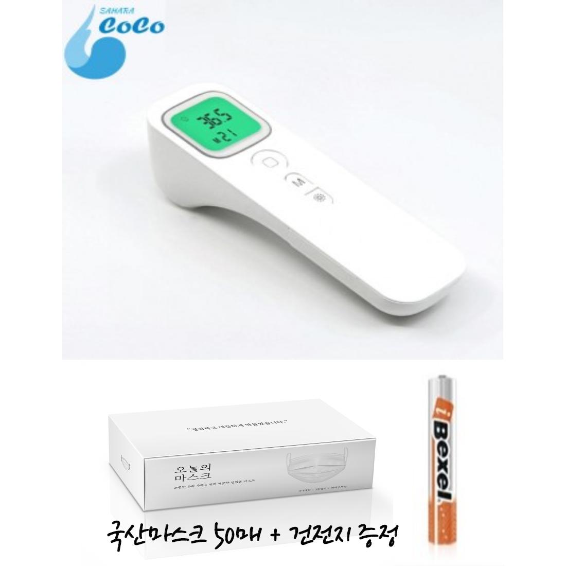 코코 COCO T-1 비접촉식 온도계 국산 비접촉 온도측정기 화이트, 1개