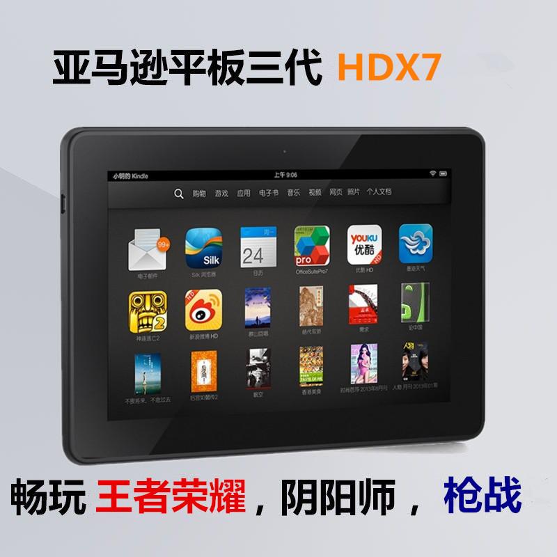 chinapnp1 태블릿 kindle fire HDX7inch안드로이드 쿼드코어 퀄컴 게임 PC, C01-공식모델, T05-3대 7inch16G(볼수있는 책을 읽다 동영상)
