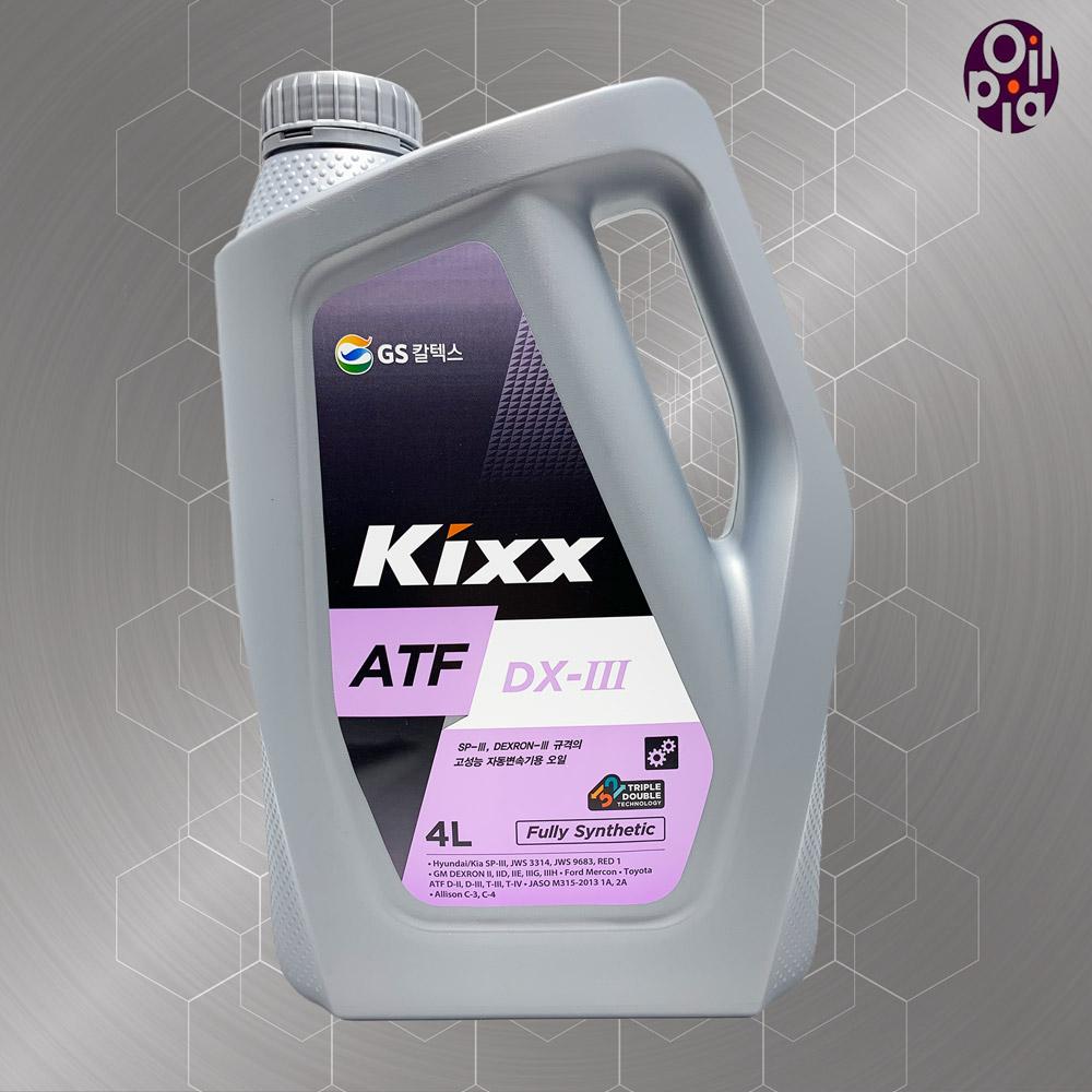 KIXX ATF DX-III 4L 오토미션오일 미션오일, 1개