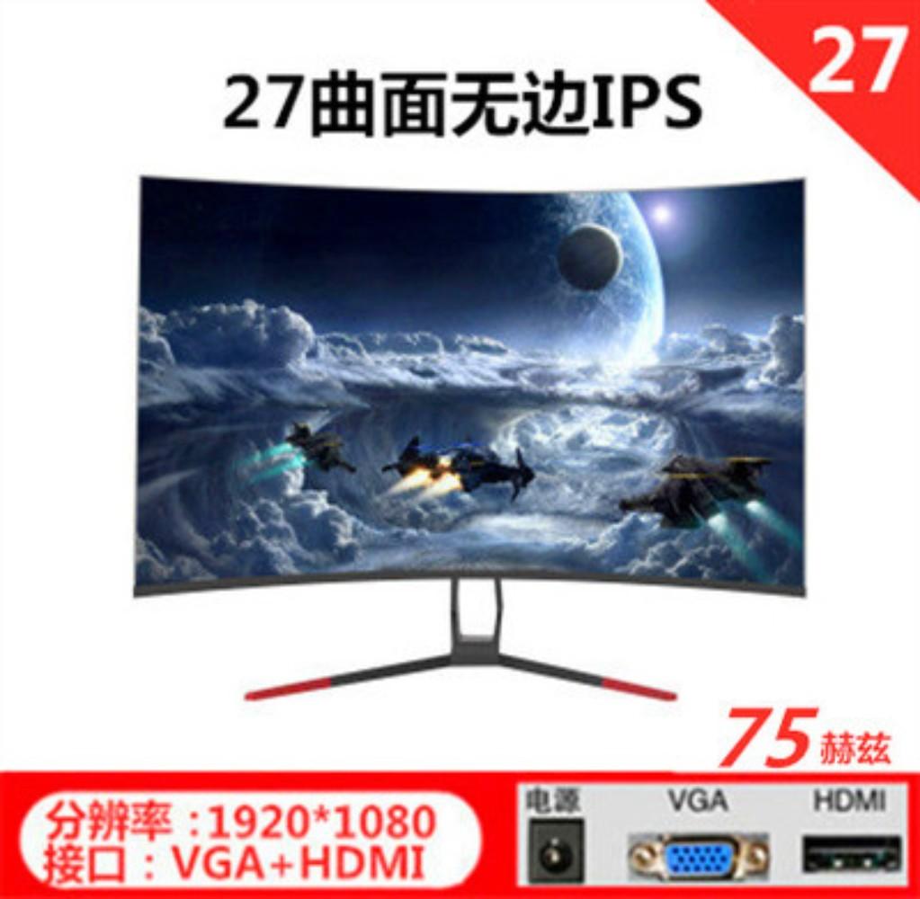 새로운 19 인치 22 HD LCD 사무실 24 모니터 2K 표면 27 데스크탑 컴퓨터 IPS 화면 LED 모니터링, 27 인치 곡면 HD 75HZ (SF)