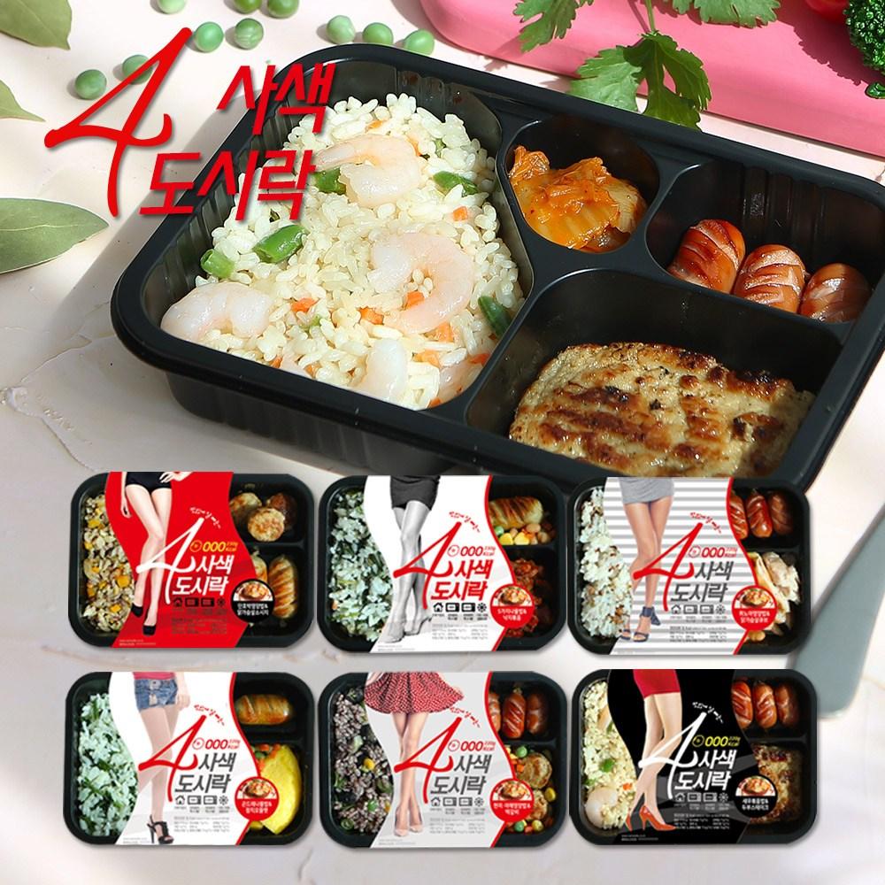 4색 도시락 점심 냉동식품 간편 조리 식단 관리 닭가슴살 즉석밥, 4색도시락_맛보기_6팩