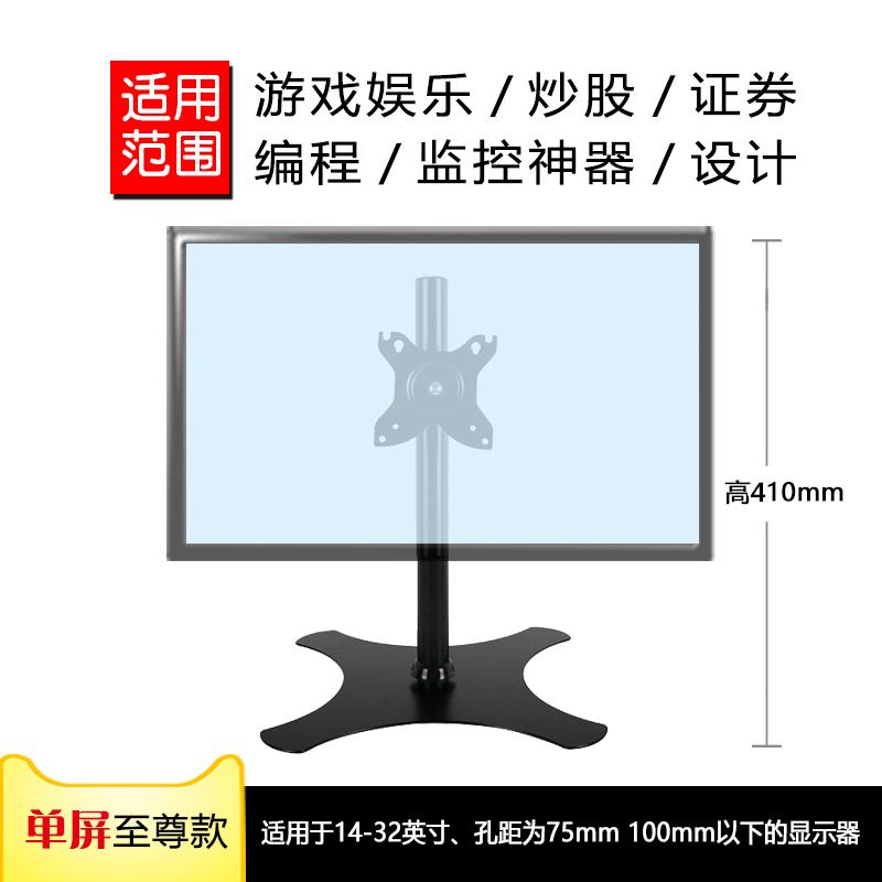 모니터 거치대 컴퓨터 LCD 모니터 터치 스크린 받침대 회전 접기 승강 높이 만능 탁상용 스탠드 19-27 인치, 14-32 인치 단일 화면 최고 모델은 약 360 일 수 있습니다