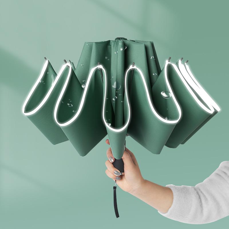발광 거꾸로 3단 자동 우산