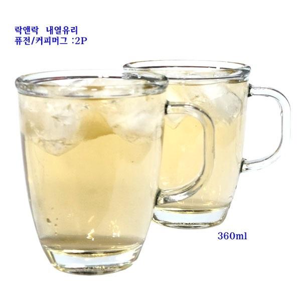 리빙 락앤락 - 내열 유리 퓨전 머그 커피 (LLG021S2) 360ml 2P, 2개, 상세설명확인