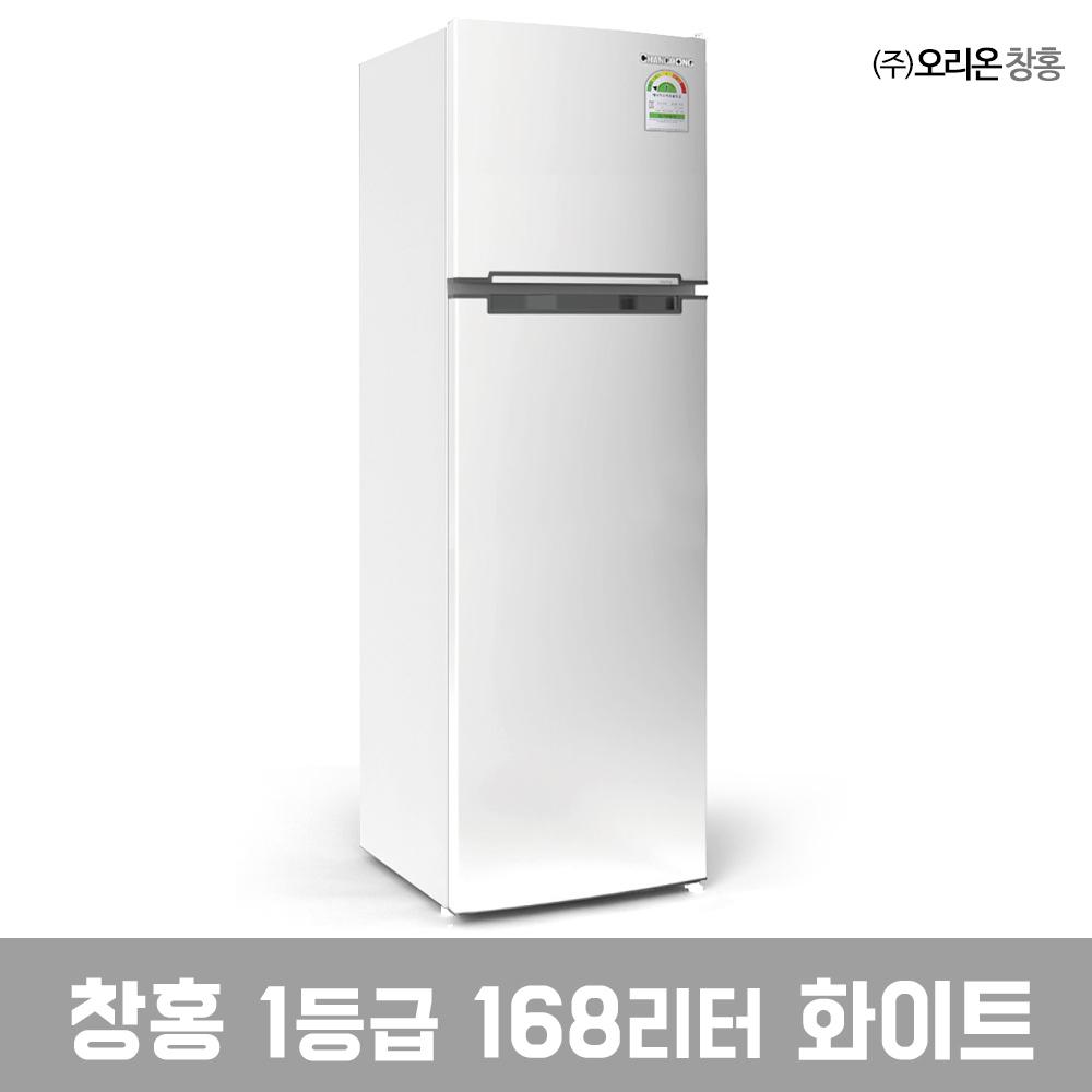 창홍 소형냉장고 168리터 4색상, 168리터 화이트