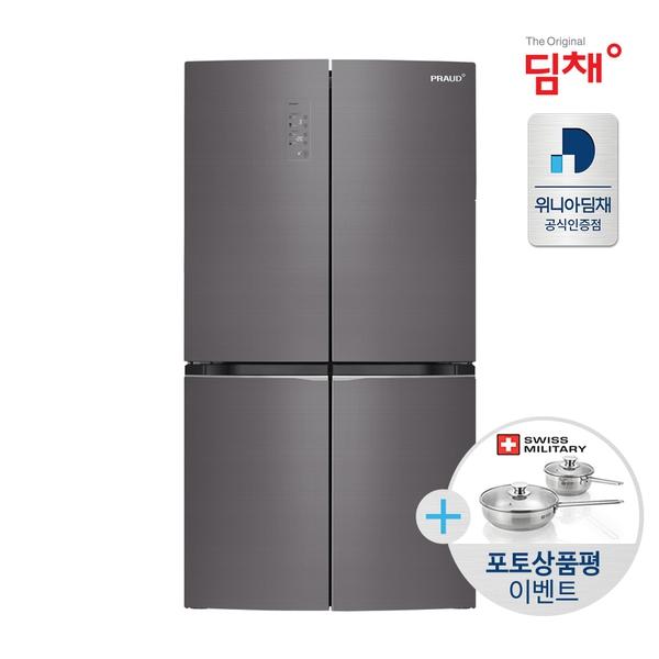 위니아 895L 양문형 냉장고 ERW909EMUT [어반티탄/독립냉각] 포토상품평 이벤트!, 단일상품