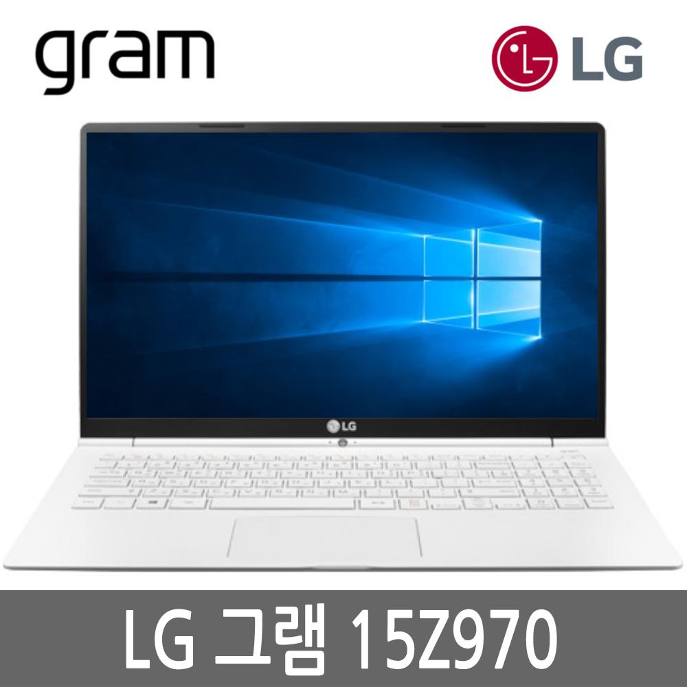 LG그램 15인치 15Z970/15ZD970 i3/i5/i7, i3/4G/256G SSD A급