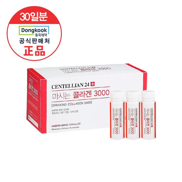 동국제약 동국제약 요구르트맛 마시는 콜라겐3000 병풀추출물 함유 1박스(10앰플), free, FREE