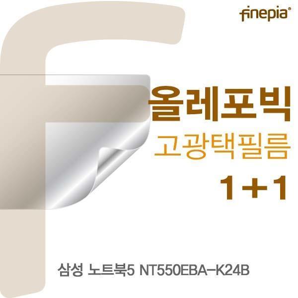 PEW597690NT550EBA-K24B 삼성 HD올레포빅필름, 단일색상, 단일옵션